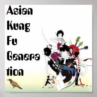 KungアジアFuの生成 ポスター