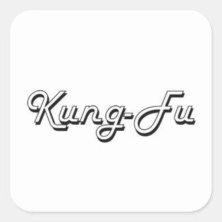 Kung-Fuのクラシックなレトロのデザイン スクエアシール