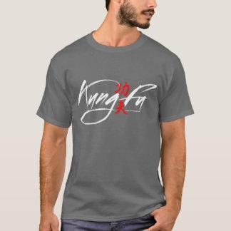 Kung Fuの原稿のロゴ Tシャツ