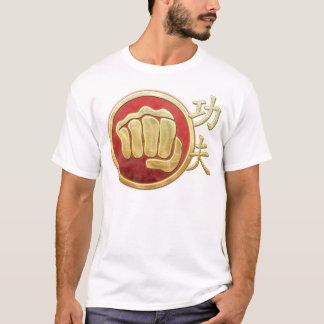 Kung Fuの握りこぶし#2 Tシャツ