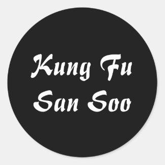 Kung FuサンSoo ラウンドシール