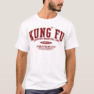 Kung Fu Tシャツ