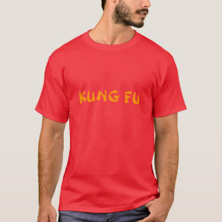 KUNG FU Tシャツ