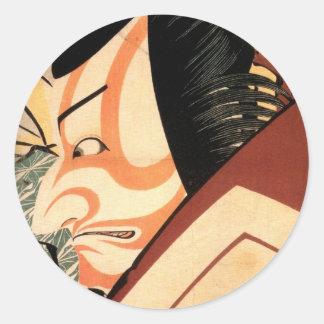 Kunimasa -UKIYOE- ラウンドシール