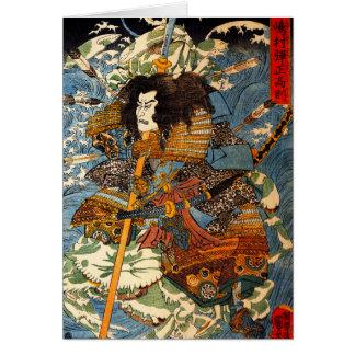 Kuniyoshiの武士の挨拶状 カード