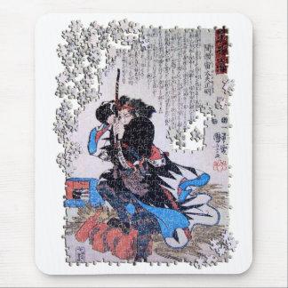 KuniyoshiのroninのパズルMase Chudayu Masaaki マウスパッド
