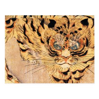 Kuniyoshi Utag著トラの19世紀な絵画 ポストカード