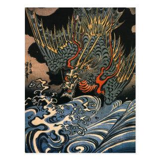 Kuniyoshi Utagawaのドラゴン2 ポストカード