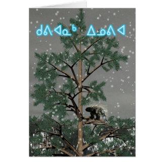 Kuvianak Innovia -松の木のヤマアラシ カード