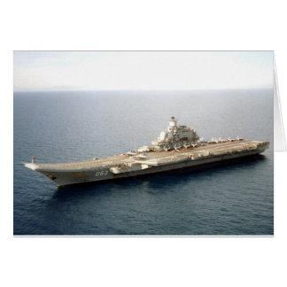 Kuznetsov海軍大将 カード