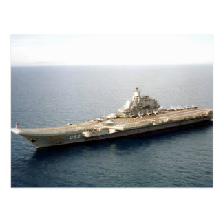 Kuznetsov海軍大将 ポストカード