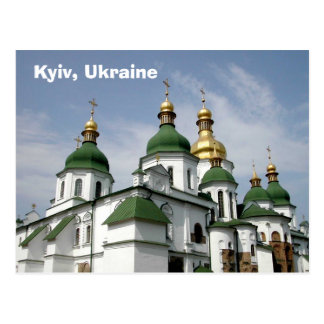 Kyiv、ウクライナ ポストカード