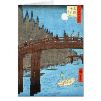 Kyo橋1857年上の満月 カード