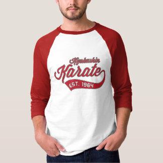 Kyokushinの空手のヴィンテージのTシャツ Tシャツ