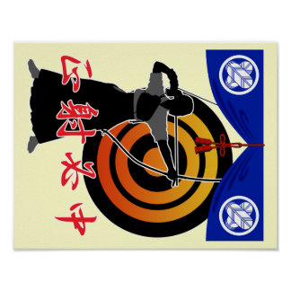Kyudo4 ポスター