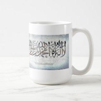 laのilaha病気のアラー- Shahada コーヒーマグカップ