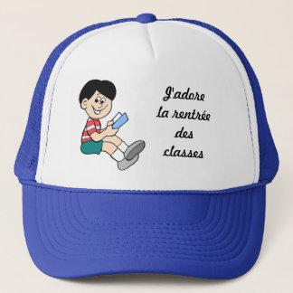 Laのrentree desのクラス キャップ