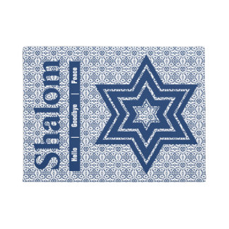 Lace Star of David with Shalom Text ドアマット