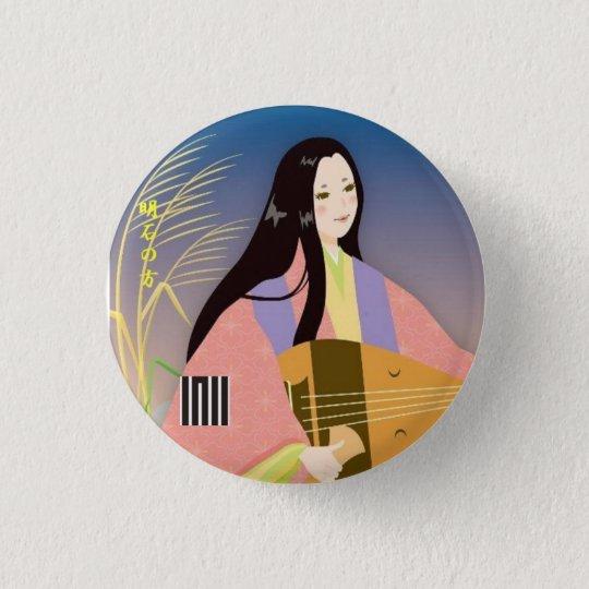 Lady Akashi 3.2cm 丸型バッジ