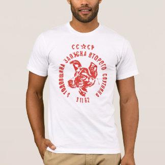 Laika -ソビエト宇宙犬CCCPのTシャツ Tシャツ