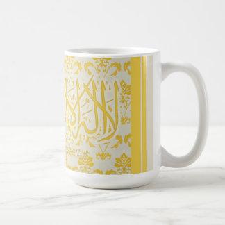 lailahailAllah - Shahada -コップかマグ コーヒーマグカップ