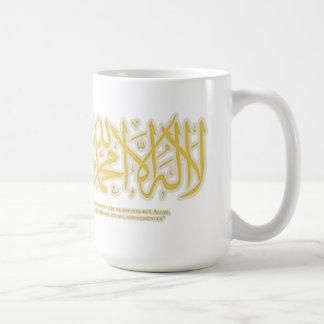 lailahailAllah - Shahada -コップ コーヒーマグカップ