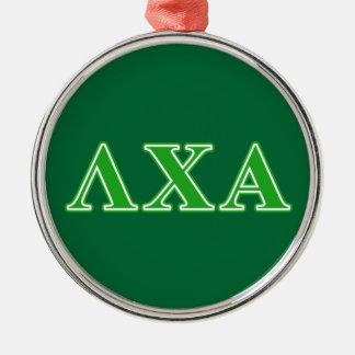 Lambdaのキーのアルファ緑の手紙 メタルオーナメント