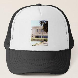 ldsのモルモン教徒メサアリゾナの寺院の写真 キャップ