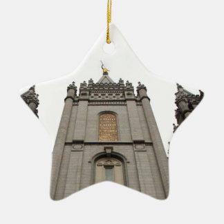 LDSモルモンのソルト・レーク・シティの寺院の写真 セラミックオーナメント