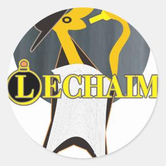 Lechaim ラウンドシール