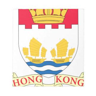- Lesser_Coat_of_arms_of_Hong_Kong_ (1959-1997年 ノートパッド