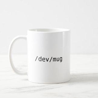 Linuxのオタクのため: マグ装置 コーヒーマグカップ