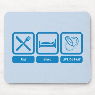 、LiveJournal食べて下さい、眠らせて下さい マウスパッド