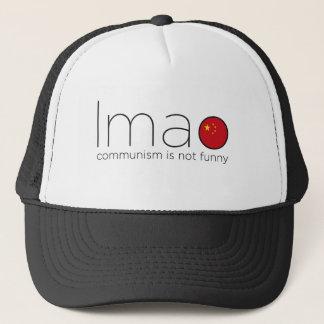 LMAO: 共産主義はおもしろいではないです キャップ