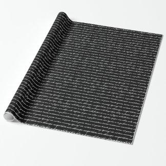 Lorem Ipsum -黒 ラッピングペーパー