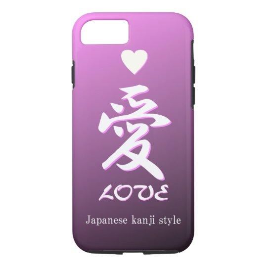 Loveという漢字 iPhone 8/7ケース