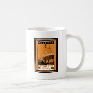 Lovecraftの船旅会社: 神秘的なLeng コーヒーマグカップ