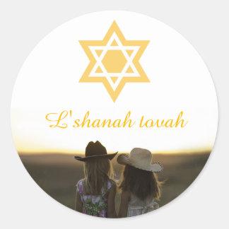 L'shanahのtovahのRosh Hashanahのダビデの星 ラウンドシール