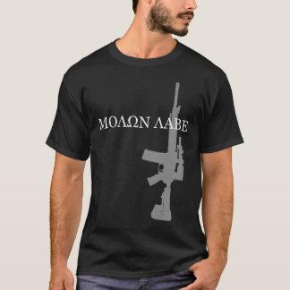 LWRC M6A3 - MOLON LABE Tシャツ