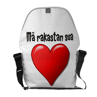 Mäのrakastan sua - I愛フィンランドの クーリエバッグ