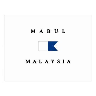 Mabulマレーシアのアルファ飛び込みの旗 ポストカード