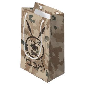 Maccabeeの盾およびやり-砂漠 スモールペーパーバッグ