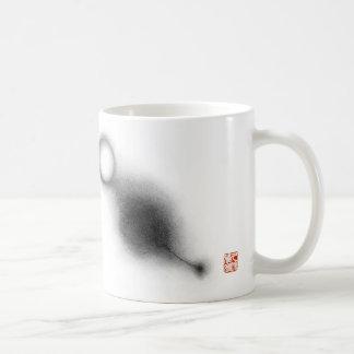 Magnetic Matter Mag コーヒーマグカップ