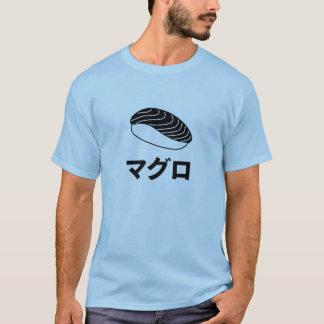 Maguroの寿司(マグロ)の日本のなキャラクター Tシャツ