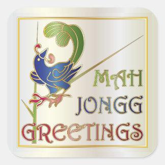 Mah Jonggのクリスマス1 Bamのステッカー スクエアシール