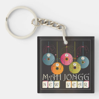 Mah Jonggの新年 キーホルダー