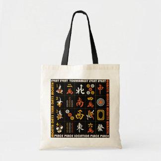Mah Jonggの順序の前のカスタムなバッグの電子メールデザイナー トートバッグ