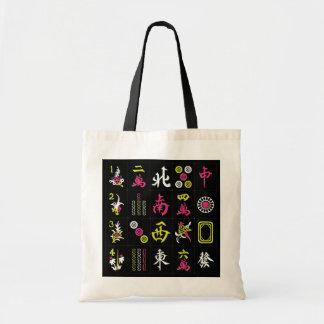 Mah Jonggの黒か明るい赤紫色またはライムのバッグ トートバッグ