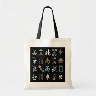 Mah Jonggの黒か水または砂のバッグ トートバッグ