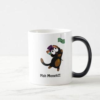 Mah Moneh!!! モーフィングマグカップ